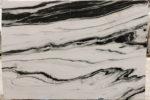 Мрамор Зебра Вайт / Zebra White фото